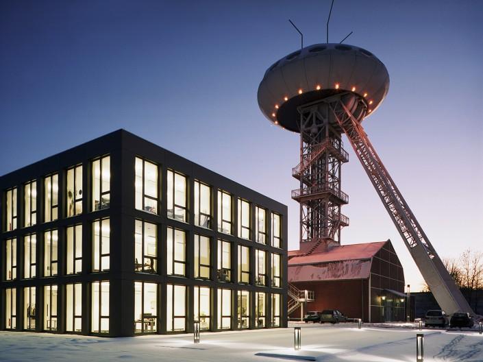 Technologiezentrum Lünen