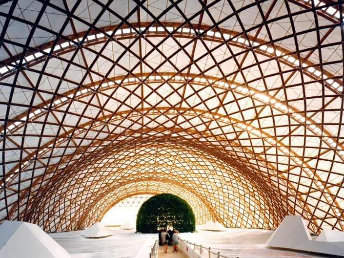 Japanischer Pavillon EXPO 2000